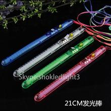 china wholesale party decoration peel & stick led light