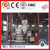 New Cheap auto pouch/sachet/bag rotary packing machine