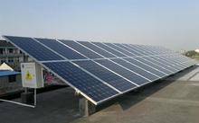 photovoltaic solar panel best price solar panel