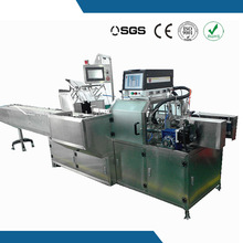 Chinese smart speed full automatic semi automatic gluing and closing machine