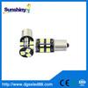 1157 12V-14V led bulbs 5SMD 5050 led brake lamps car tail parking light BAY15D led bulbs with 5 colors