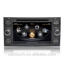 car audio media for ford focus 2012 2013 car stereo