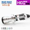 Baobao lighting--Top quality Xenon HID Bulb,HID kit,HID Xenon Lamps H/L H4-3 9007-3 H13-3 4300K 6000K