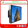"""Guangzhou Factory Price Directly Sale 32"""" Metal Lcd Commercial Advertising Video Display"""