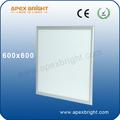 led panel light 40w 600x600 manuel mini machine à coudre xiamen usine