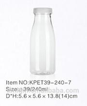 240ml Wide mouth milk bottle
