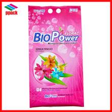 2.5kg customed pa/pe laminated washing powder packaging bag
