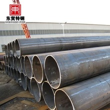 hot rolled carbon steel pipe plug