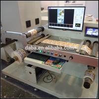 DB-JP330 Shirt Collar Size Label Inspection Machine