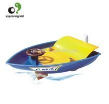 EK-D006Jet Boats, Factory Hot Sale School Kit
