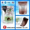 2014 high quality individual tea bags/green tea bags/green coffee tea bags