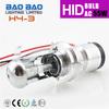 35W/55W Metal Base HID xenon bulb Xenon HID Bulb,HID kit,HID Xenon Lamps H/L H4-3 9007-3 H13-3 4300K 6000K
