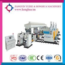 high speed full automatic PE. PVC extrusion laminating machine automatic pv module laminating machine