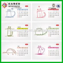 Wholesale Printing 2015 Wall Calendar