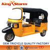 KST200ZK-5 bajaj auto rickshaw