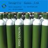 Medical Nitrous Oxide, N2O Gas, Laughing Gas