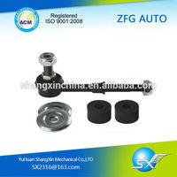 stabilizer link set