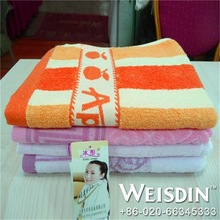 Terry cloth chinese wholesale 2014 promotion beach towel jacquard