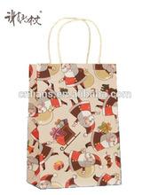 Alibaba China manufacturing christmas paper gift bag 100% biodegradable gift paper bag