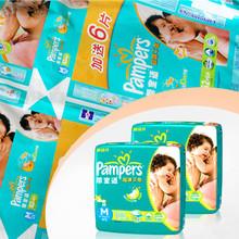 OPP,PET+PE ,LDPE,PS,PE,PC,PVA, baby diaper packaging