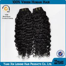 2014 Factory price Wholesale 100% human cheap virgin indian deep curly hair