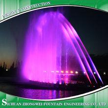 Amusement Park Musical Fountain
