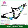 full suspension carbon frame 27.5er, full suspension mtb carbon frame