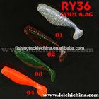 75mm 6.3g fishing soft minnow lure
