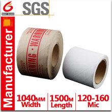wet water kraft paper tape/non adhesive kraft paper tape