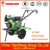 paddy field farm machine / rear tine tillers