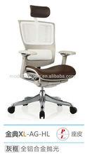 """Fashion leisure office ergonomic chair """"Nefil""""/office mesh chair/aluminium alloy lift chair/ergohuman chair"""