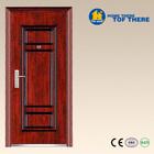 China Top Quality modern steel door warm feeling
