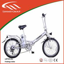 stroke bike LMTDR-02L folding electric bike