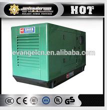 Power supply soundproof generator 50HZ 1000kva Weichai silent diesel generator for sale