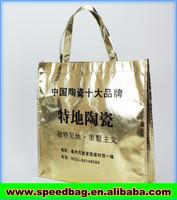Gold color laser non-woven bag,laser pp shopping bag,fashion laser tote bag
