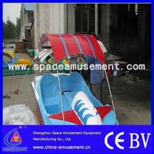 alibaba fr cheap rides christmas party games pedal boat small investment