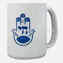 Jewish Ceramic Mug, Jewish design printed ceramic mug