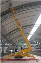 200kg Self-propelled aerial working platform PST230