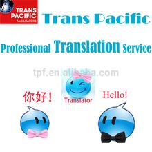 Offer English Interpreter Who Can Speak Fluent English
