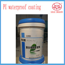 cheap waterproof roof coating