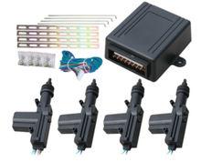 DLS-600A1 High qualtiy waterproof one master three slaves easy installation central lock car central locking system