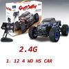 1/12 scale 4 wd nitro car,buggy ,rc nitro