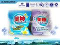 2014 caliente!!! Servicio de lavandería en polvo multi purpose cleaner