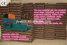 high capacity sawdust briqutte machine diameter: 50,70,80mm