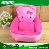 plush animal shaped pet bed