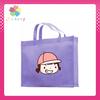 polypropylene nonwoven raw materials for shopping bags