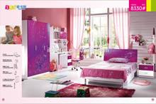 colourful kids bedroom furniture for girls- 8330 #
