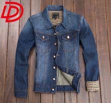 2014 Woman Fashion Denim Brand Jeans Jacket Wholesale , boy sex xxx jean tops
