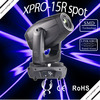 Factory Supply Directly the same design as Clay Paky 15R 330w Moving Head Light