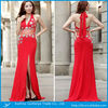 2014 New Design Sexy Red Halter Neckline Low Back Floor Length Red Carpet Dress